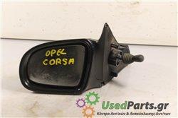 OPEL - CORSA - Καθρέπτης Μηχανικός -  - ΘΕΣΗ: Εμπρός αριστερά - ΕΤΟΣ: 1995 - ΚΩΔ.ΚΑΤ/ΣΤΗ: .Μεταχειρισμένα ανταλλακτικά αυτοκινήτ